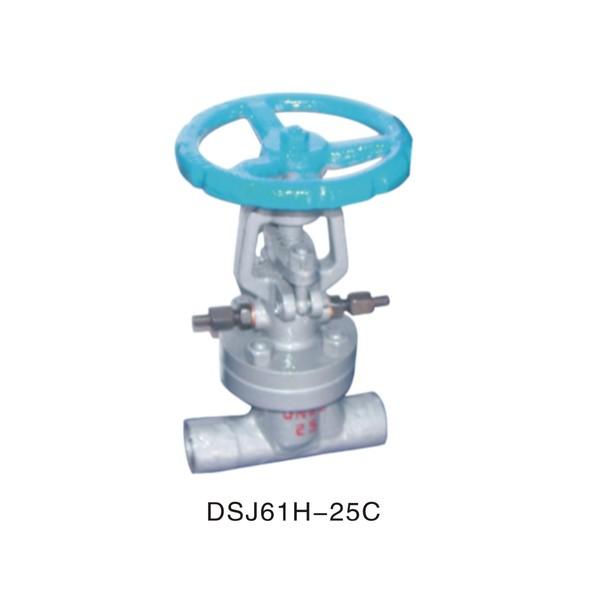 DSJ61H-25C_水封焊接截止阀