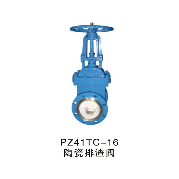 PZ41TC-16 Ceramic discharge valve