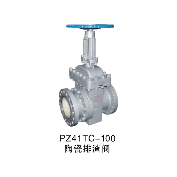 PZ41TC-100 Ceramic discharge valve
