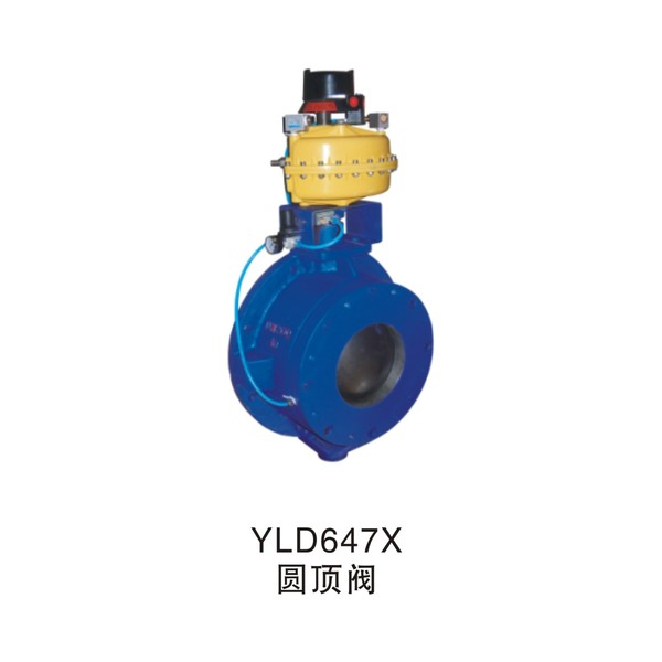 YLD647X 圆顶阀