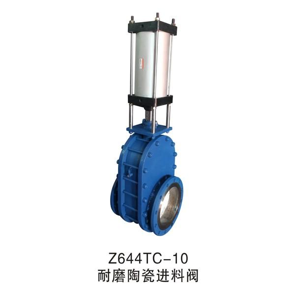 Z644TC-10 耐mo陶瓷进liao阀
