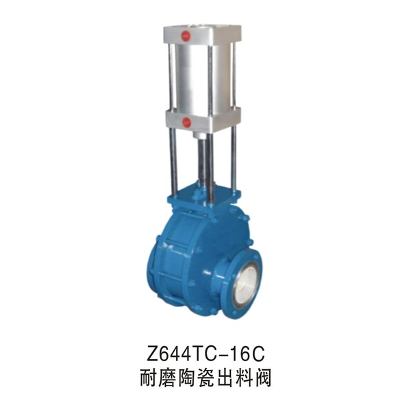 Z644TC-16C 耐磨陶瓷chu料阀